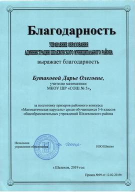 20012020151344_002.jpg