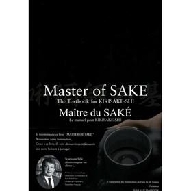 Le Maître du Saké