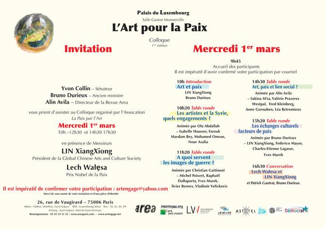 L'Art pour la Paix, Palais du Luxembourg