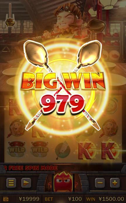 Bigwin (1).mp4