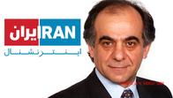 IRAN INTERNATIONAL HD