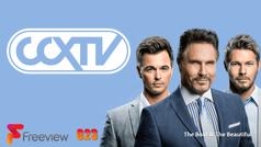 023. CCXTV