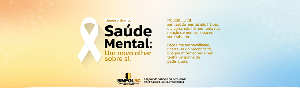 banner-site-janeiro-branco-site.png