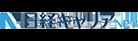 logo_nikkei.png