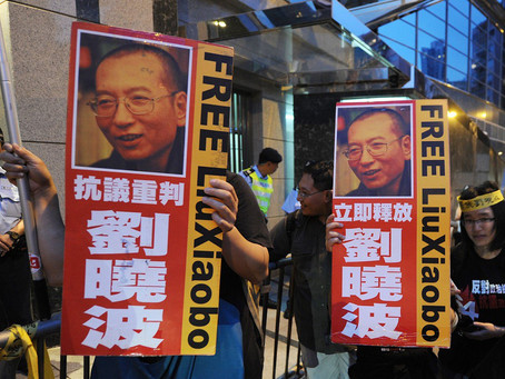 Nobel Prize-Winning Chinese Poet Liu Xiaobo in Jail for Seven Years