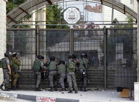 Israeli Forces Launch Another Raid on al-Quds University in East Jerusalem
