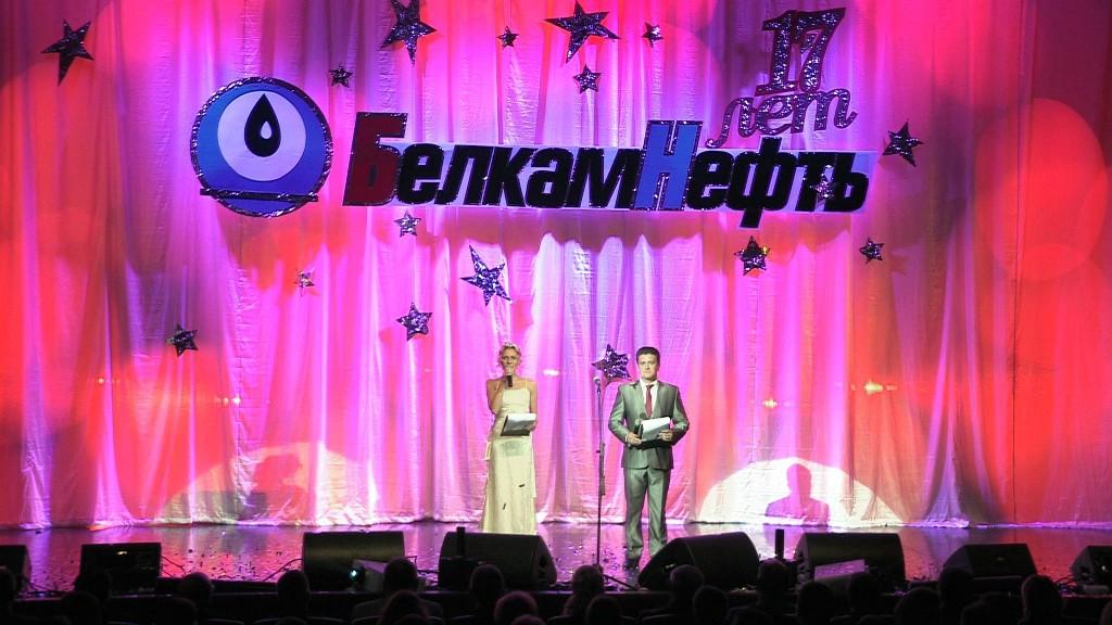 Ведущие концерта в Ижевске