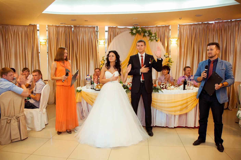 Ижевск МиГ ведущие на свадьбу