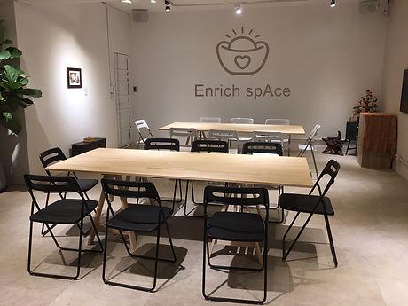 enrich space