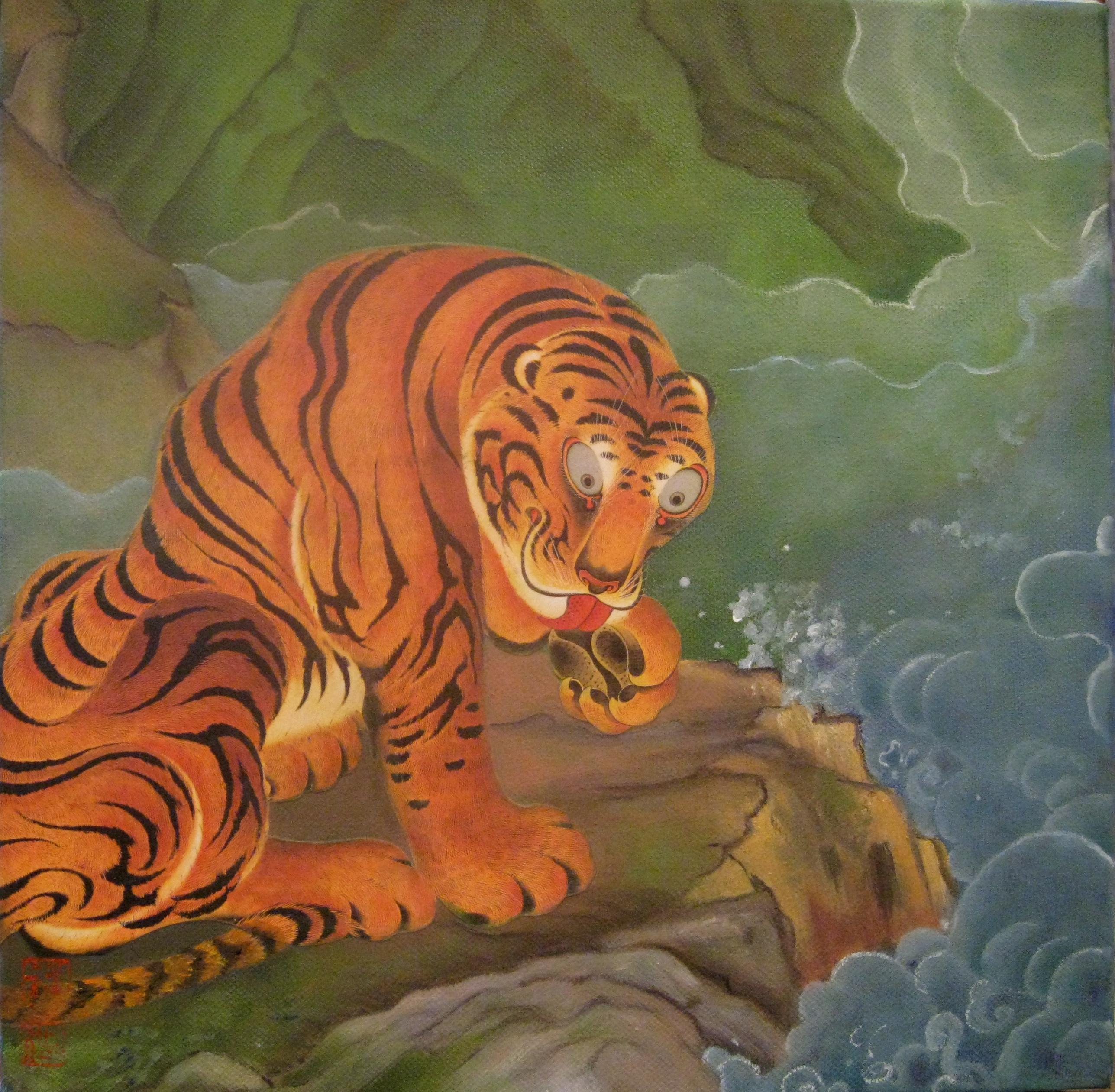 Tiger  series 2