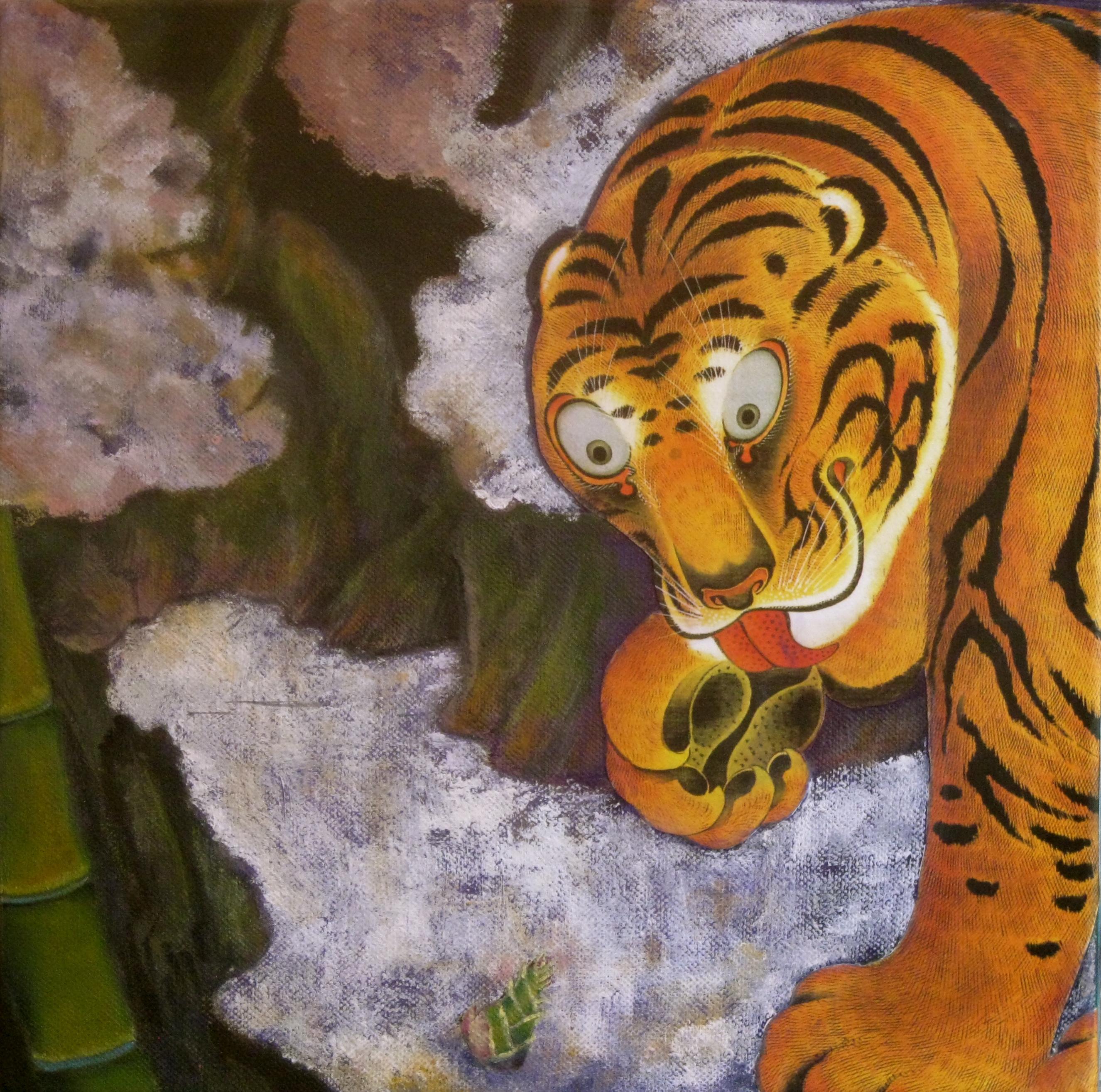 Tiger series 1