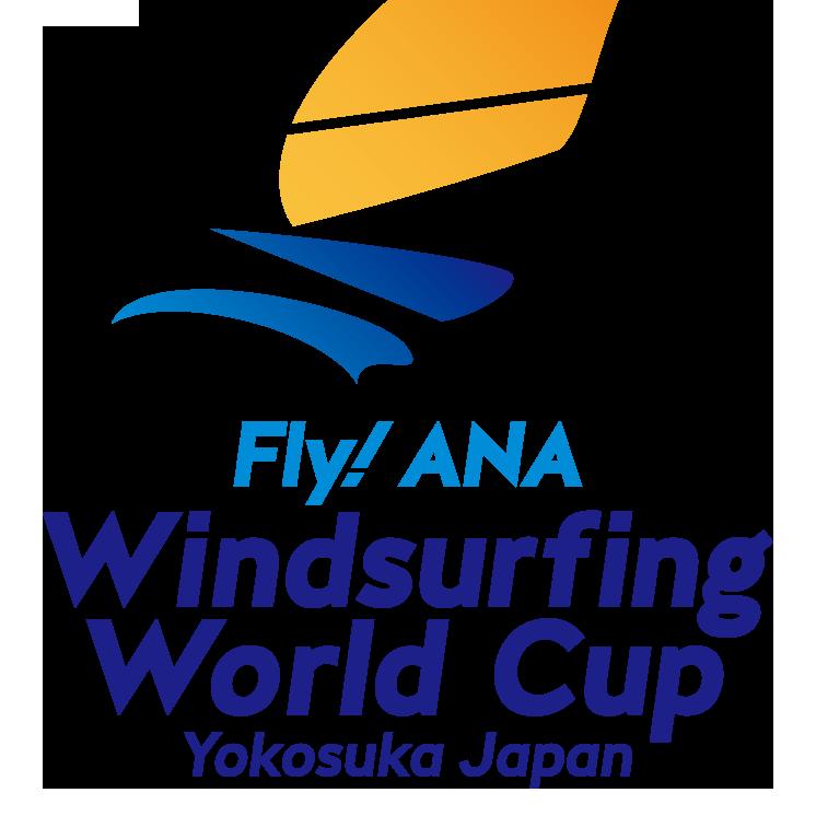 ANAウインドサーフィンワールドカップ横須賀 (1)