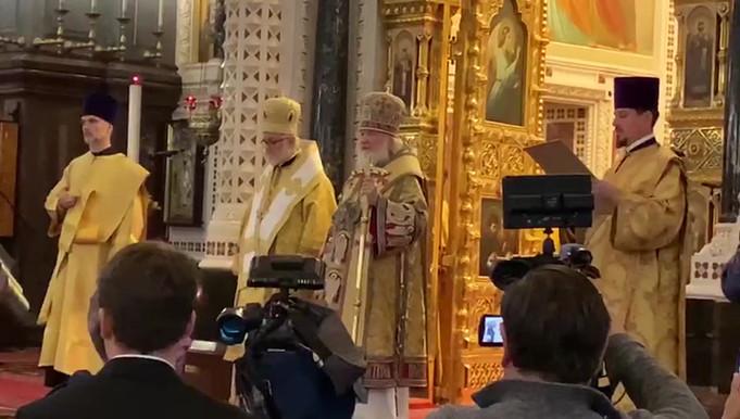 Торжественная Служба по случаю присоединения западноевропейских храмов к Московской Патриархии