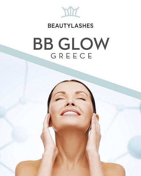 Η Ακαδημία Beautylashes σας παρουσιάζει