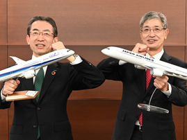 All Nippon Airways, Japan Airlines publish joint report on SAF