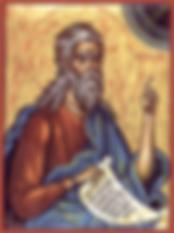 Prophète Ezéchiel
