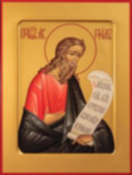 Abraham (hébreu : אַבְרָהָם /av.ra.'ham/, guèze : አብርሃም /ab.ra.'ham/, arabe : إبراهيم /ib.ra.'him/)
