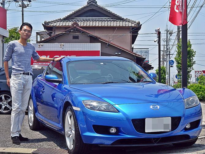 I様RX-8納車!