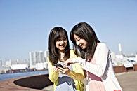 日本 愛知県 春日井市 味美町 3ちょうめ3丁目74-1 0568-37-1630