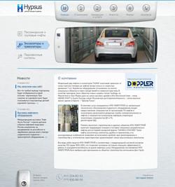 Hypsus. Vertical transport systems