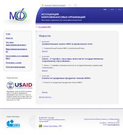 Ассоциация микрофинансовых орган-ций