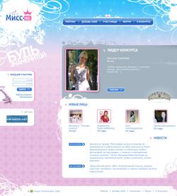 Интернет-конкурс красоты Miss.kg