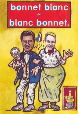 Sarkozy (18).jpg