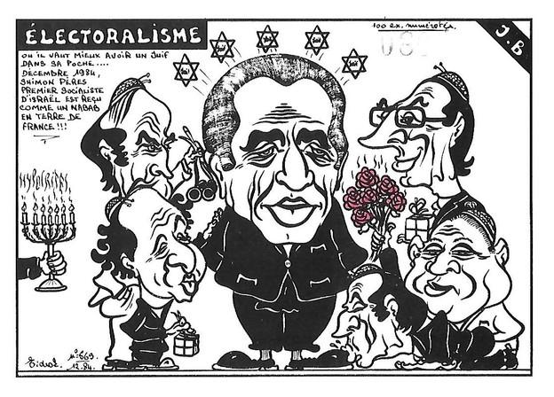 Scan Chirac 1984-32.jpg