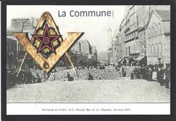 La Commune de Paris (7).jpg