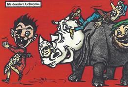 Rhinocéros 46.jpg