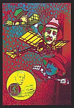 Santos Dumont (7).jpg