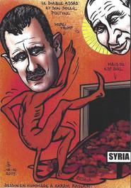 Syrie Assad.jpg