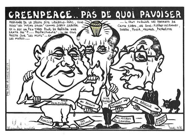 Scan Chirac 1985-18.jpg