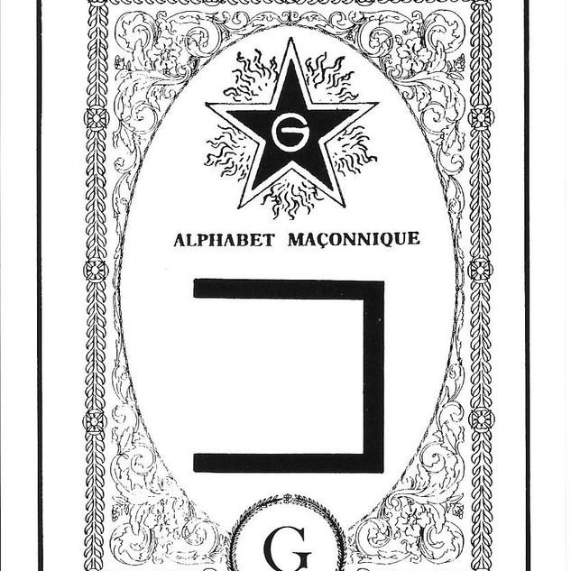 Scan Alphabet 7.jpg