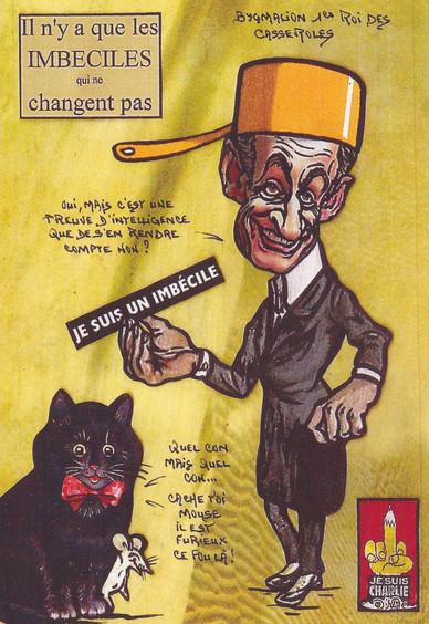 Sarkozy (25).jpg