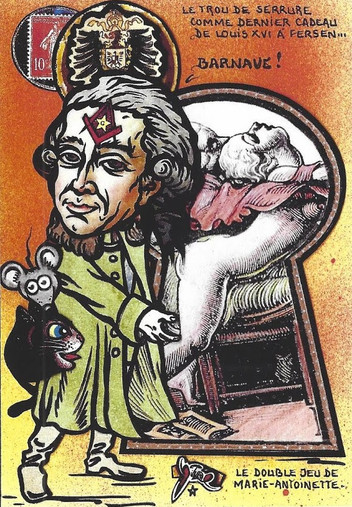 Marie Antoinette Fersen (3).jpg