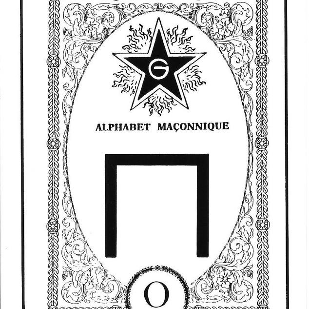Scan Alphabet 15.jpg