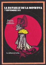 Napoléon (3) (10).jpg