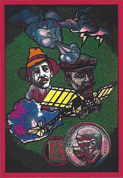Santos Dumont Sommer (6).jpg