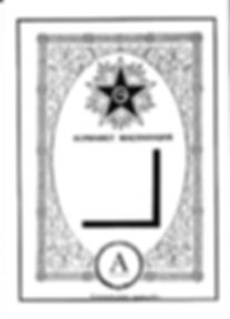 Scan_Alphabet_maçonnique_1.jpg