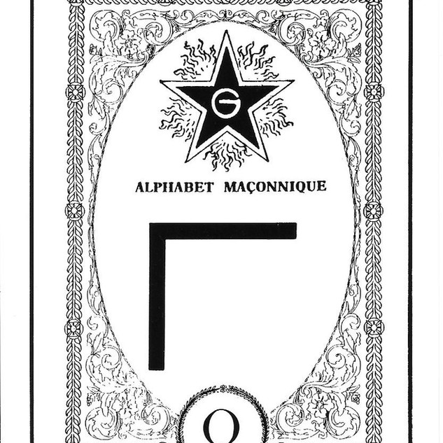 Scan Alphabet 17.jpg