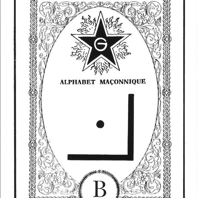 Scan Alphabet 2.jpg