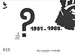 Scan puzzle 08-1980-4.jpg