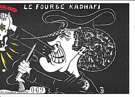 Scan puzzle arafat-kadhafi.2.jpg