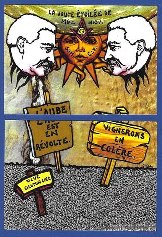 1584530391621_événements_viticoles_191