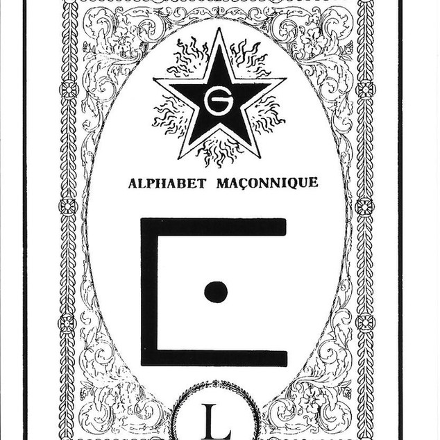 Scan Alphabet 12.jpg
