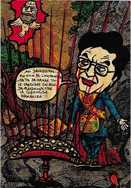 Scan Chirac 1995-24.png