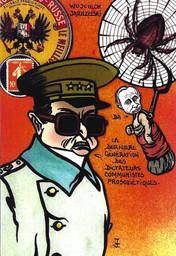 Pologne-Russie (1).jpg