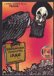 Iran-Perse.jpg
