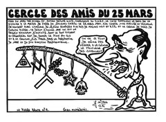 Scan Chirac 1991-12.jpg